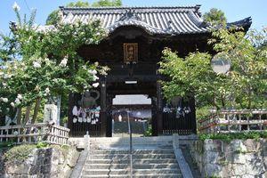 49浄土寺 (1).JPG