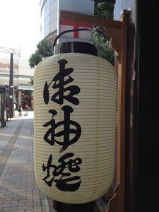松山や秋 (2).JPG